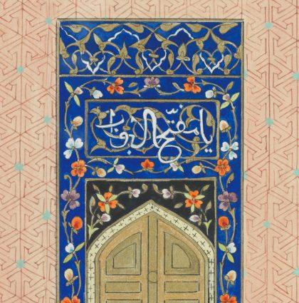 Door of Devotion