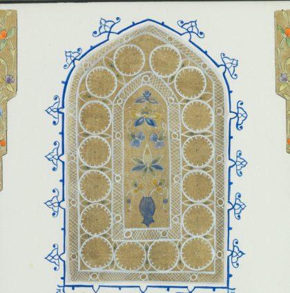 Door of Longing