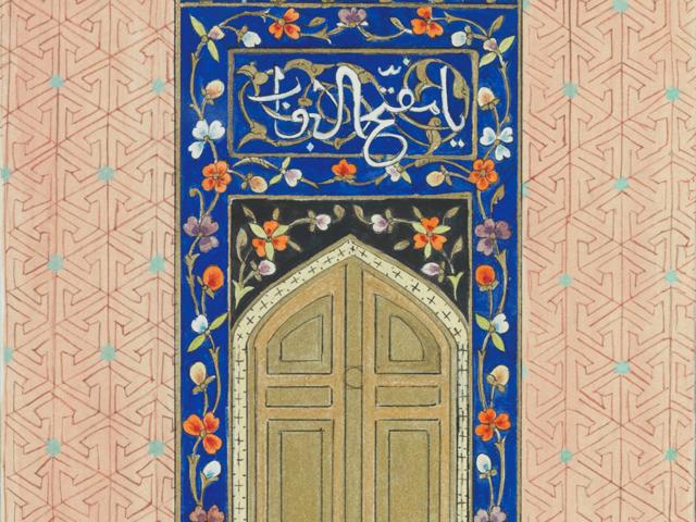 home-page-door-1
