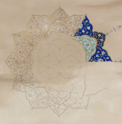 Progression of A Shamseh